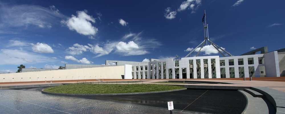 The Australian Federal Government building in Canberra ACT.